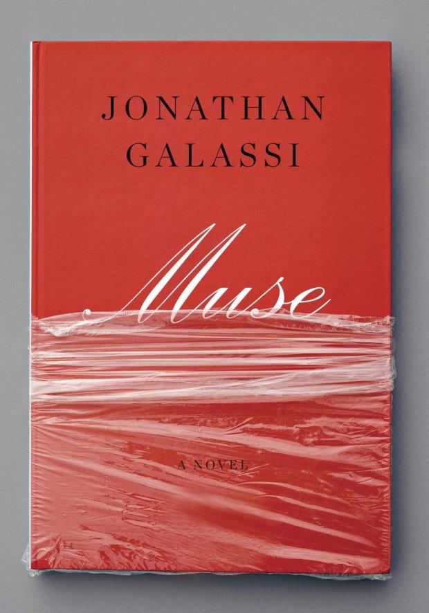 muse design by gabriele wilson