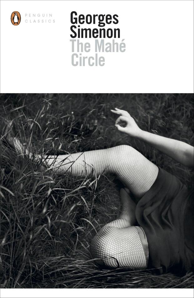 mahe circle
