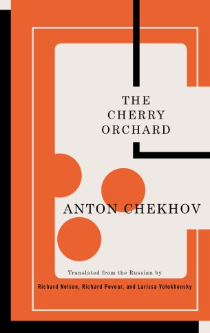 Cherry-Orchard-front.6.16_670