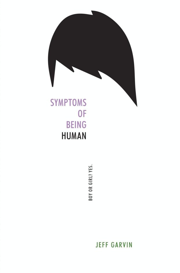 Symptoms of Being Human design by Sarah Nichole Kaufman