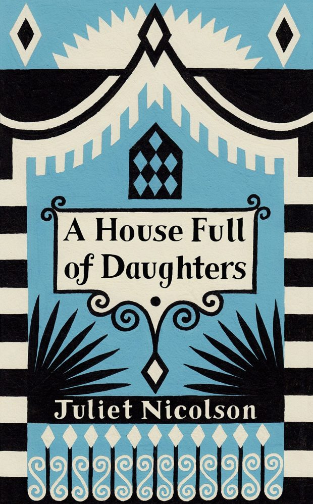 House Full of Daughters design Cressida Bell