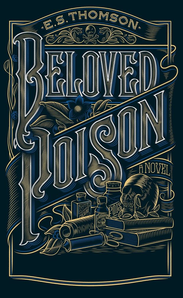 Beloved Poison Jordan Metcalf