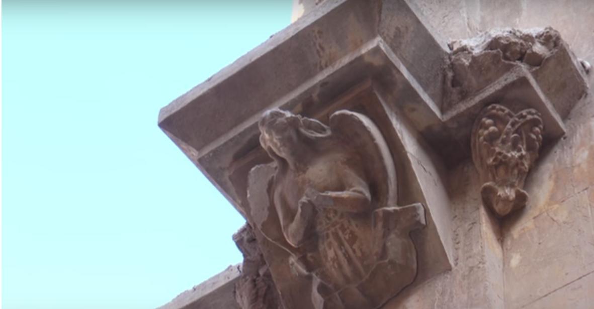 Detalle Catedral Cartagena