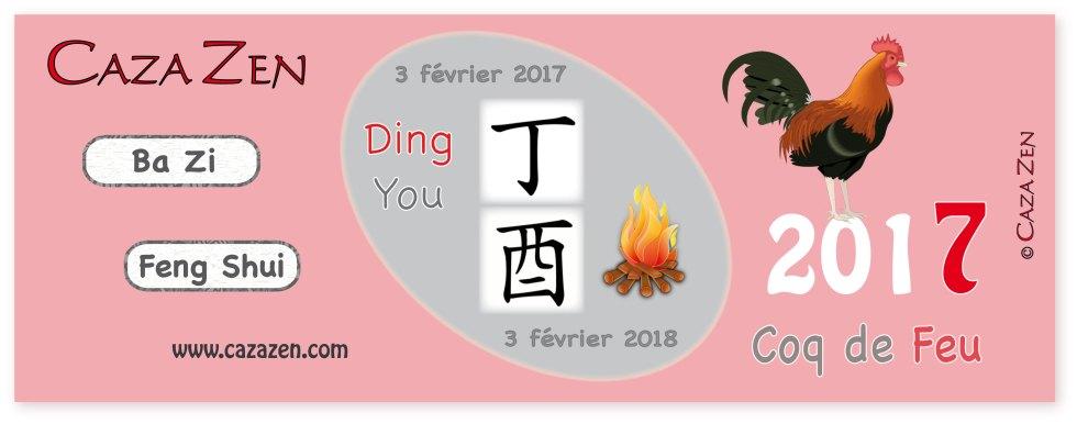 2017, année Coq de Feu