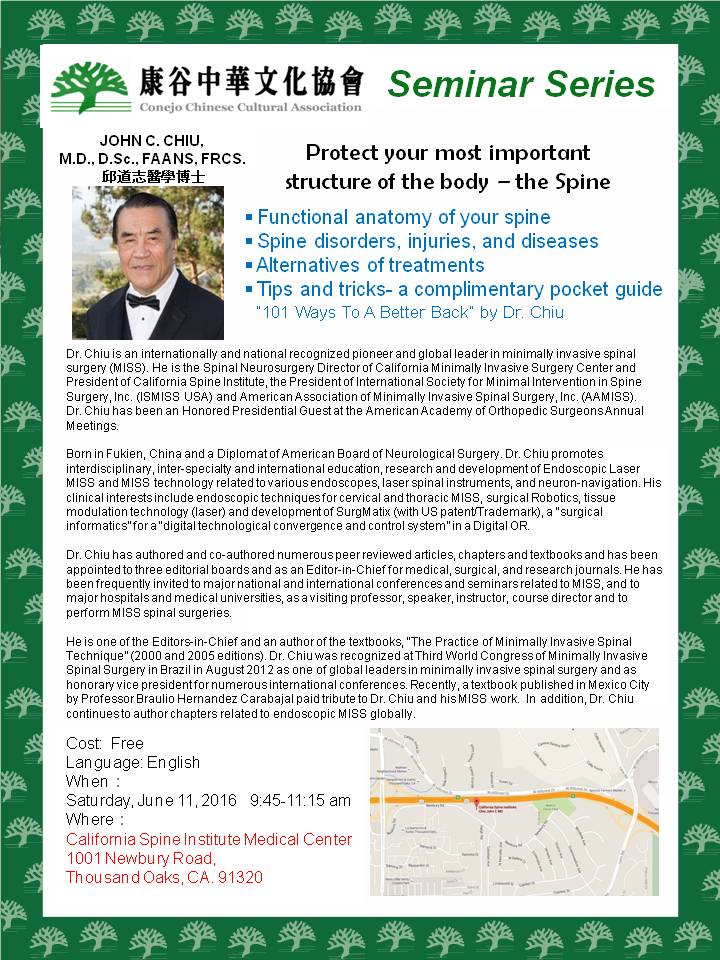 061116 Spine Protection Dr John Chiu