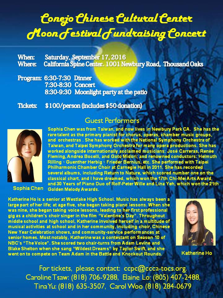 CCPC Moon Festival Party 7-24-16