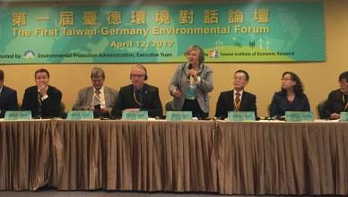 0412-Taiwan-Germany-Forum