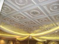 PVC Ceiling Tiles - Grid Suspended