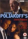 JOE'S PALACE / 2007年
