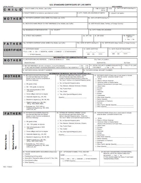 birth-certificate-template-printable