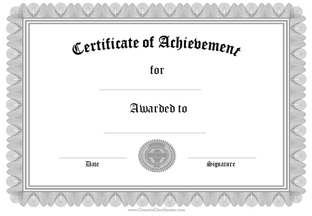 print-achievement-certificate-template