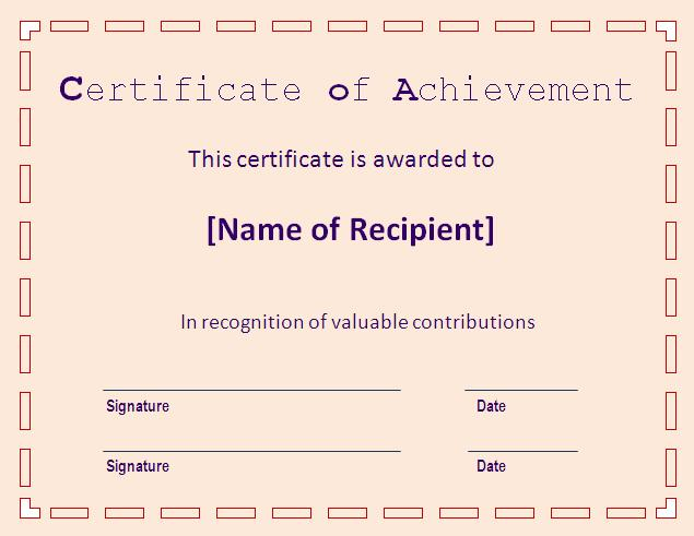 Printable Achievement Certificate Template - mandegarinfo