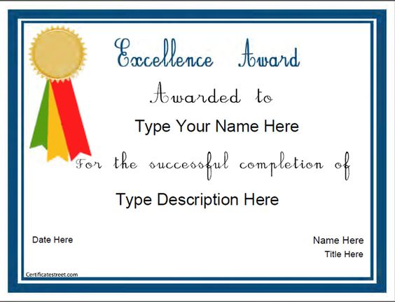 15 Ribbons Certificate Templates Certificate Templates