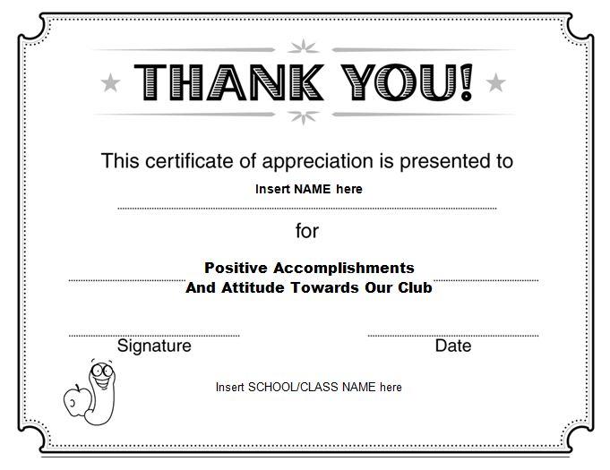 March Certificates of Appreciation Certificate Templates - certificate template doc
