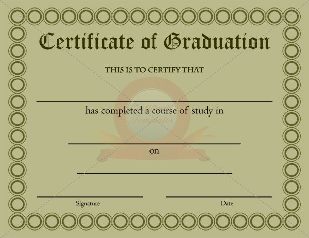 school-Certificate-of-Completion-Graduation