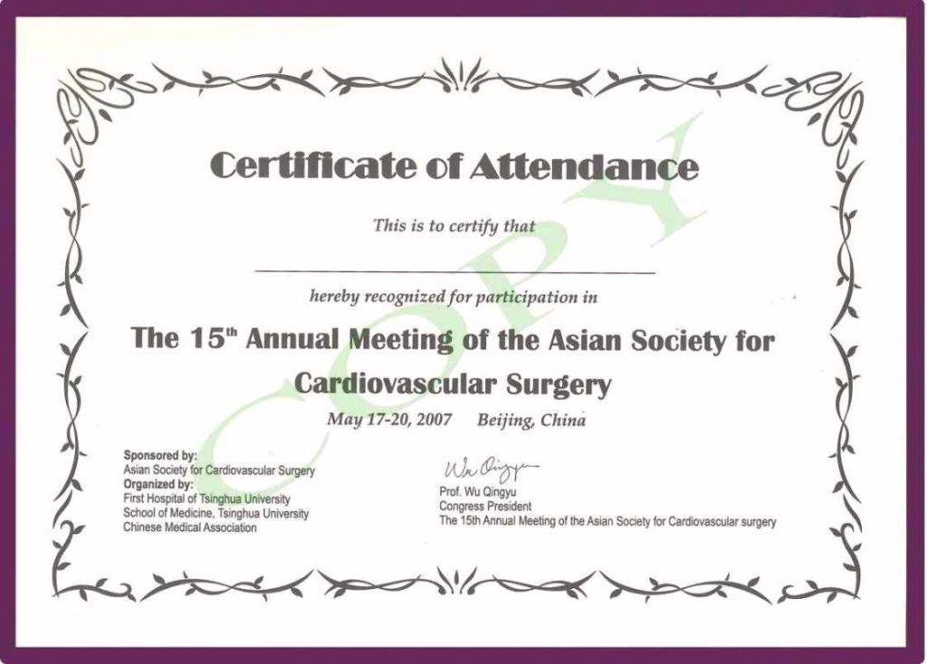 Attendance certificates printable - attendance certificate template