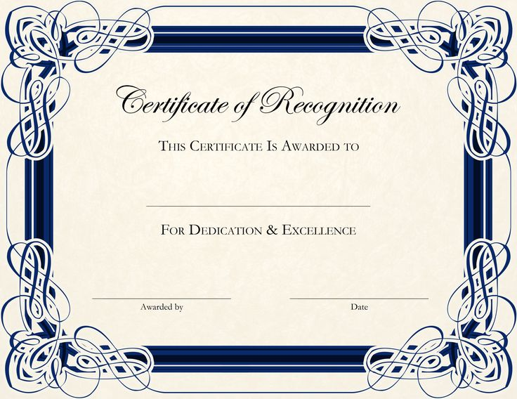 26 Word Doc Achievement Templates Certificate Templates
