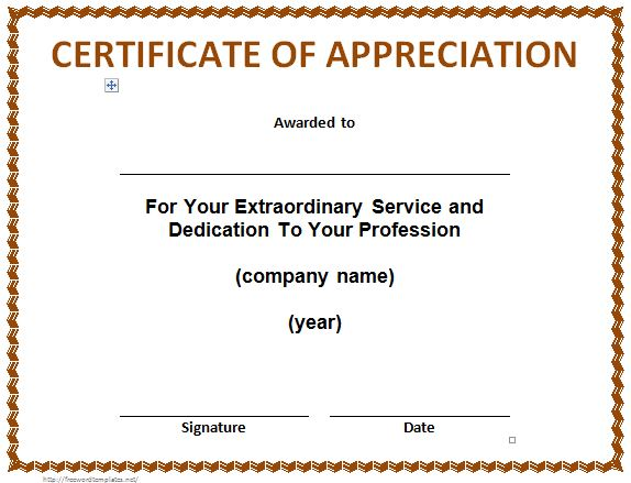 Appreciation Certificate Templates Certificate Templates