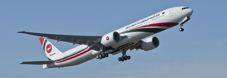 Biman Bangladesh Airlines mulls foreign management - ch-aviation
