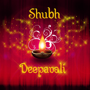 Sikh Animated Wallpaper Shubh Deepavali Happy Diwali Celebrated By Hindus
