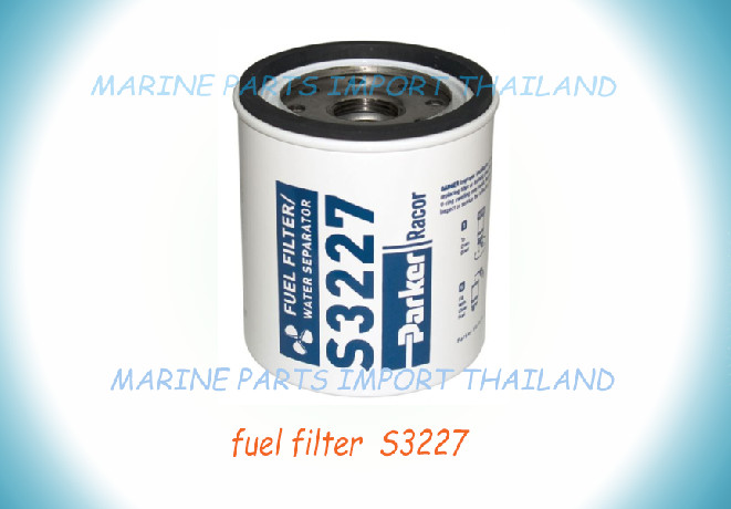 Boat Marine Chandlery provide fuel filter S3227