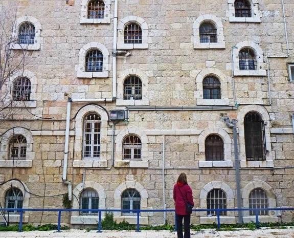 Musrara tour jerusalem