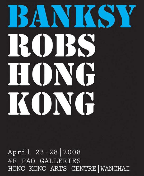 banksy_hong_kong.jpg