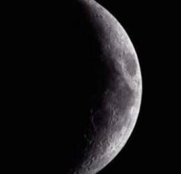 #QueMello! Para La Noche De Este Viernes Tendremos El Fenómeno De 'Luna Negra'