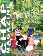 Summer Magazine Cover 2012