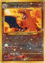 Pokemon Card Binder Cover Printable