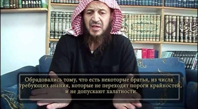 In June Message, Maqdisi Praises Caucasus Mujahideen in Syria