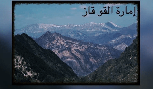 Imagining Imarat Kavkaz: The Poetry Of Jihad In The North Caucasus
