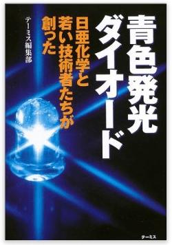 LED_19.png