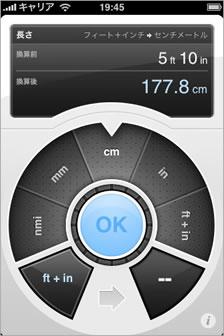 iphone_2_4.jpg