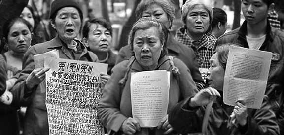 Chongqing residents demand justice