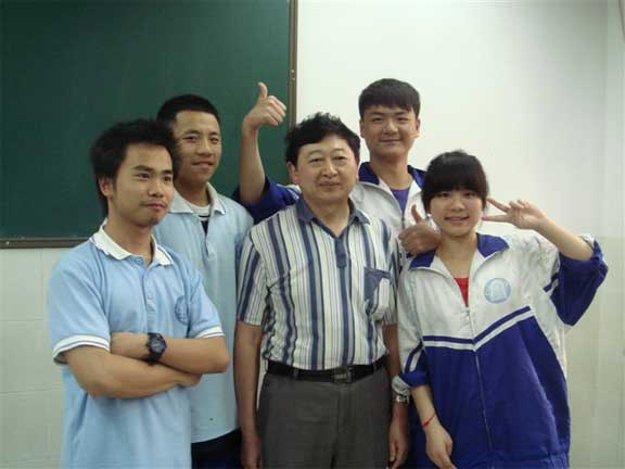 Chinese math teacher