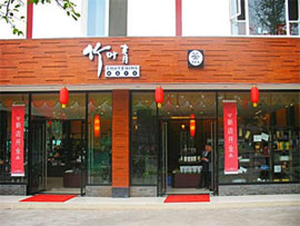 Chengdu tea shop