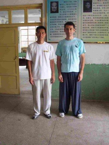Con Chen Bing a Chenjiaogu (2008)