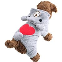 Dog Outfits, FuzzyGreen Cute Bear Costume Jumpsuit Hoodie ...