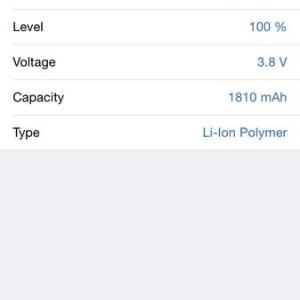 c_AIDA64_iOS_Battery