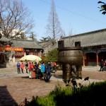 Tian Hou Dian Temple