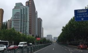 Shanghai-Pudong