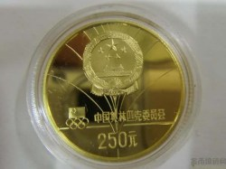 1980 Chinese the 13th Winter Olympic Games Gold Coin