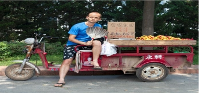 China 2050: The Future of China according to Benoit Cezard