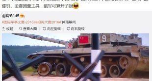 army2016082103200001