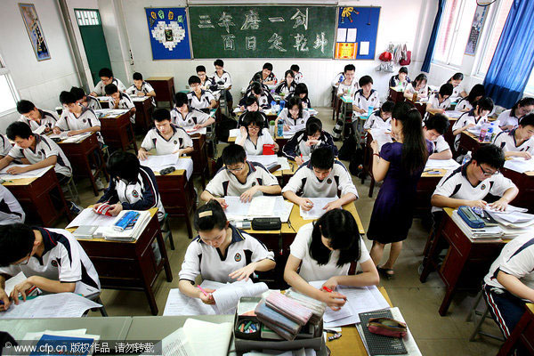 English education still a priority1chinadailycn