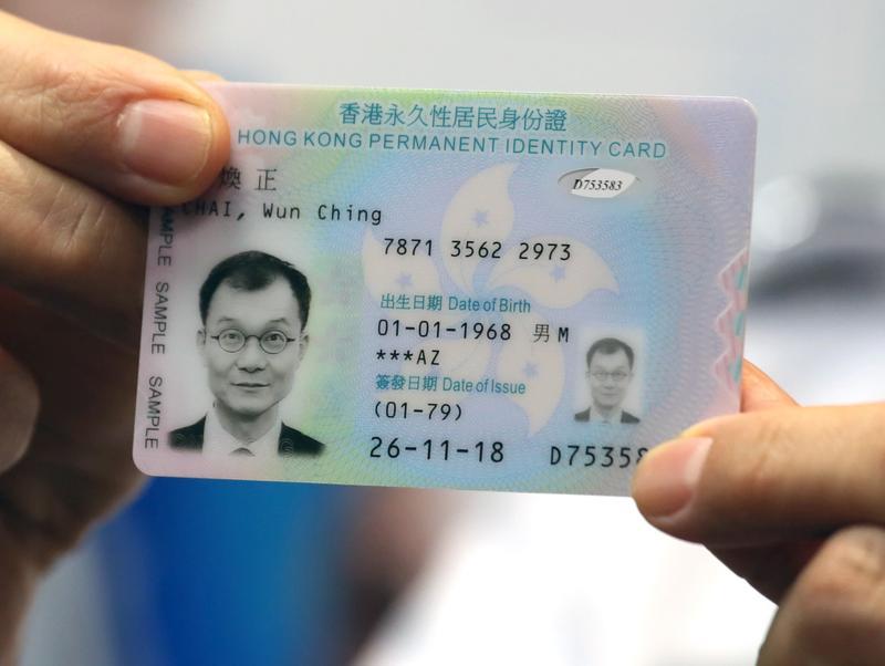Hong Kong to issue new smart ID cards next month Hong Kong China