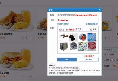 www.12306.cn   China Railway Official Website & How to Buy Tickets