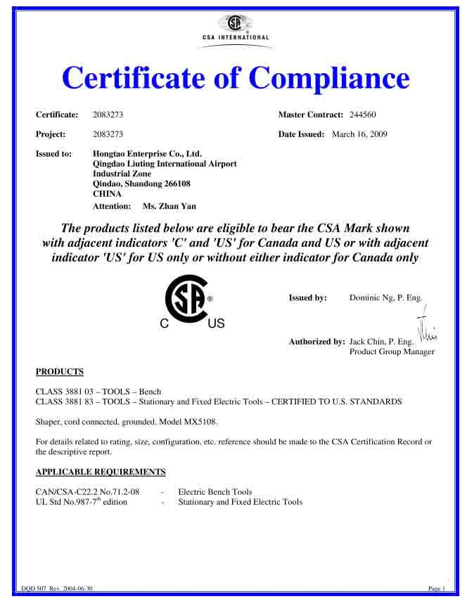 HEC - certificate of compliance template