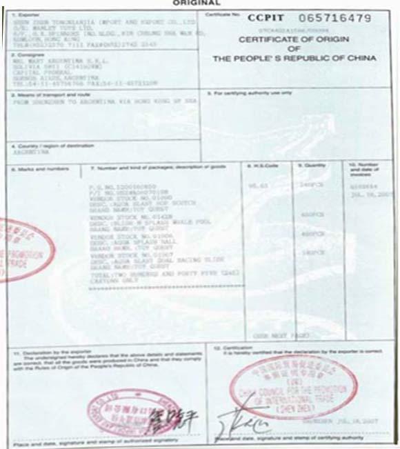 Certificate of Origin(CO) CIE SOURCING